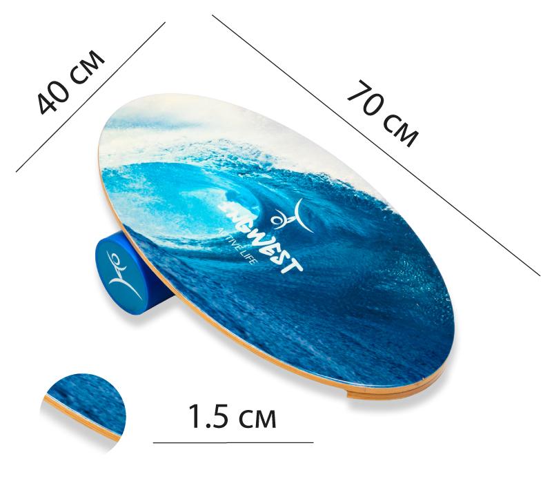 Баланс борд Wave, размеры