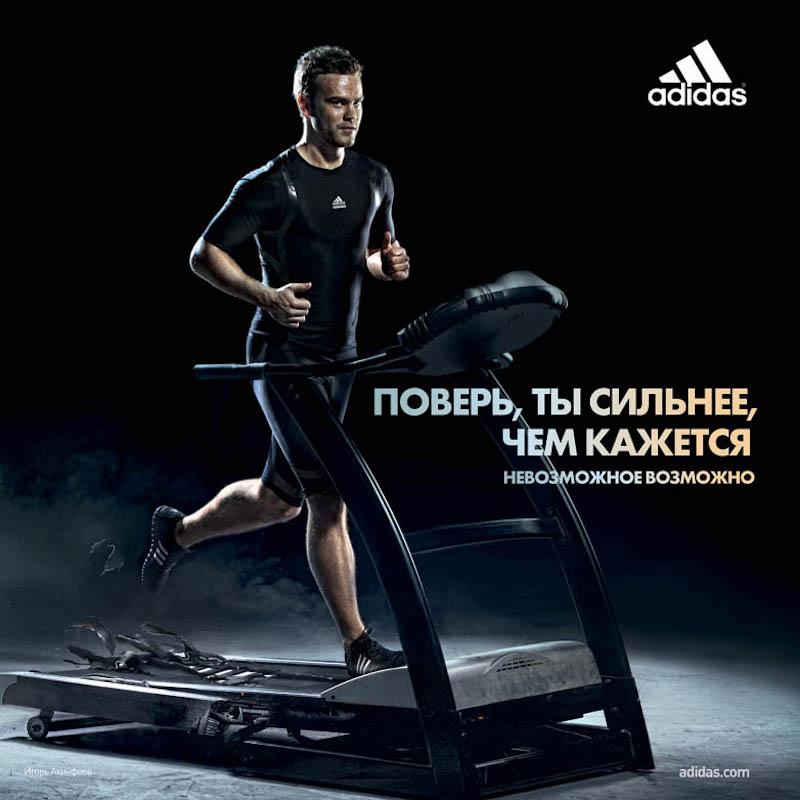 Бренд «Adidas»