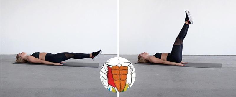 Подъемы ног лежа