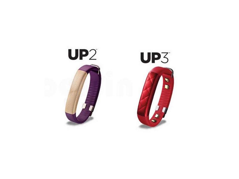 Jawbone Up 2 и Up 3