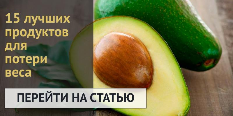 poleznaya-eda-2