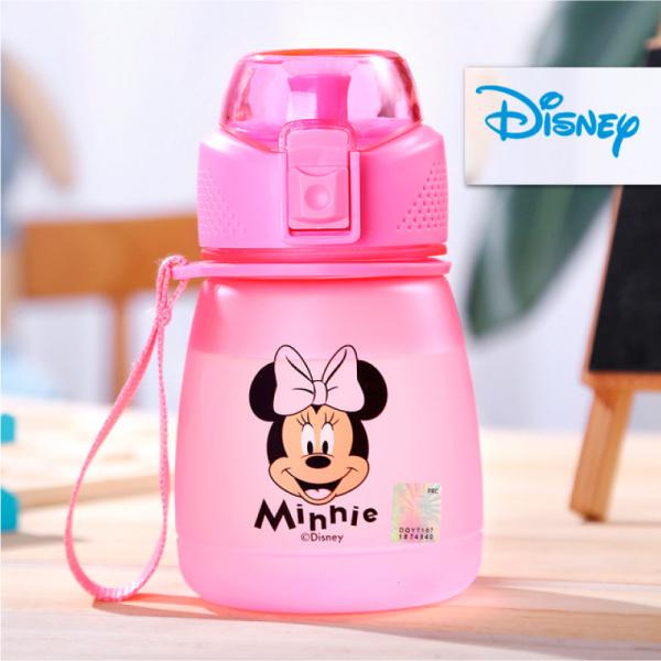 Детская матовая бутылка Disney (Minnie), 390 мл, Pink