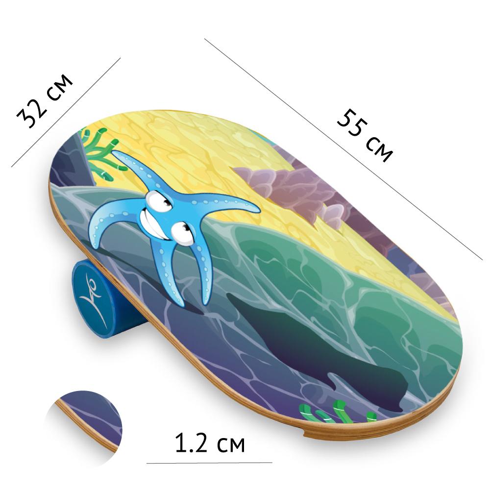 Детский баланс борд Sea star (Balance Board Training System) с роллером